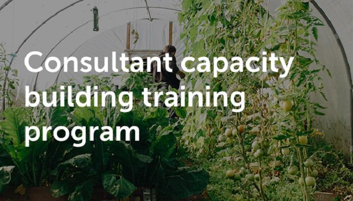 agriculture-botanical-conservatory-1084540EN