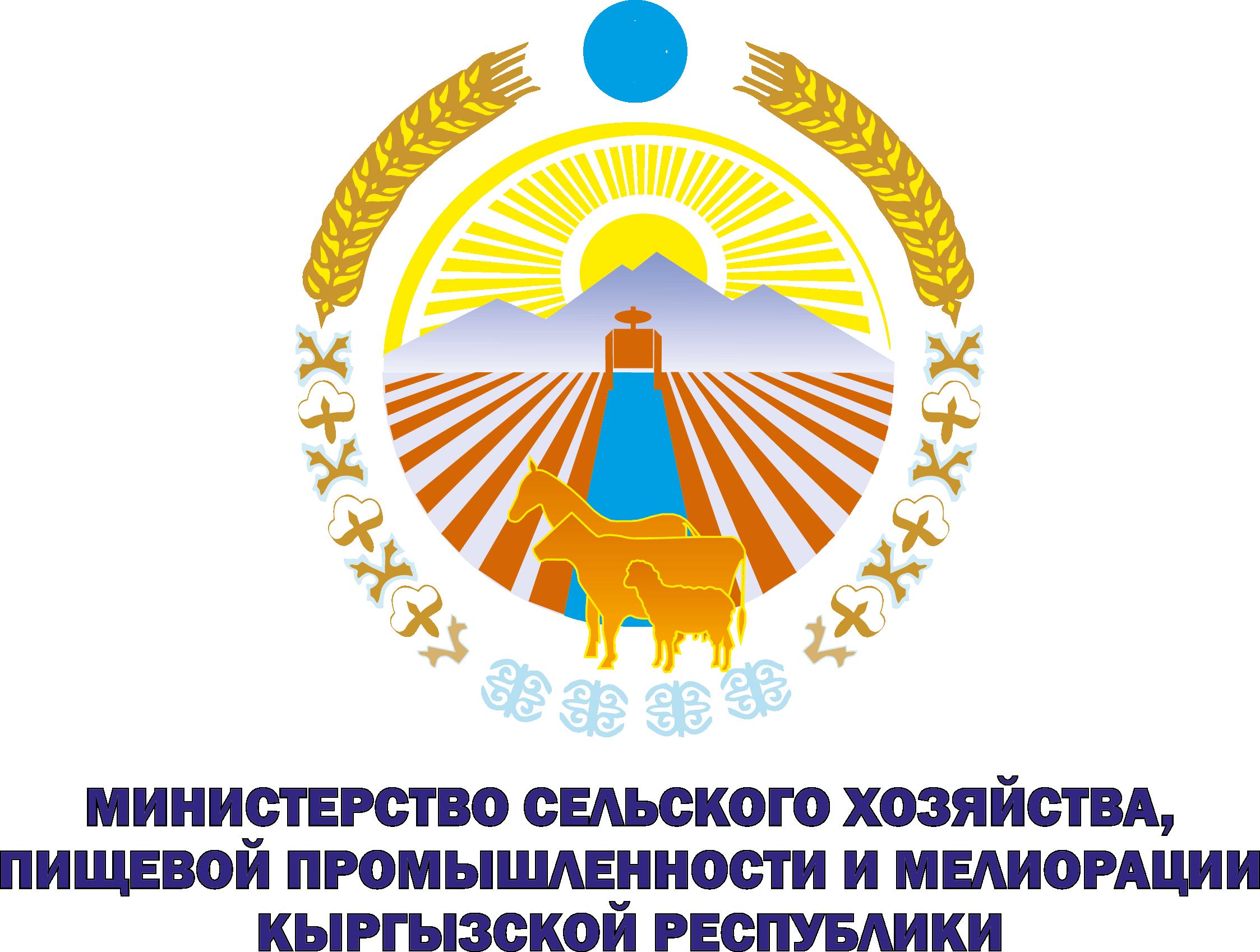 Logo minsh